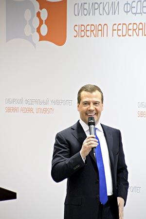 Медведев владимир афиногенович сфу