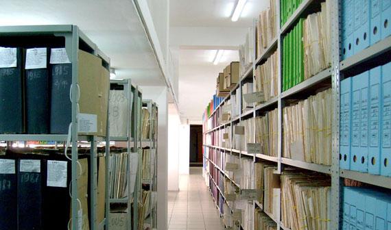 Как найти в архиве человека
